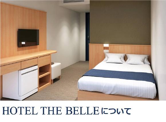 HOTEL THE BELLE について