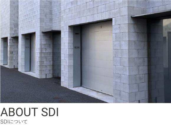 ABOUT SDI-SDIについて